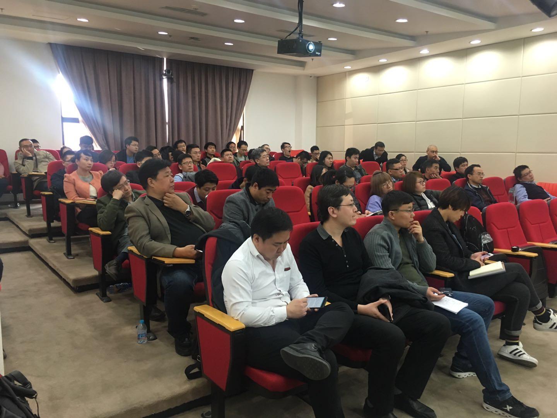 天津软件技术沙龙第二期成功举办