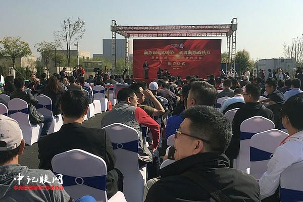 天津规模最大数据中心在高新区渤龙湖科技园建成投用