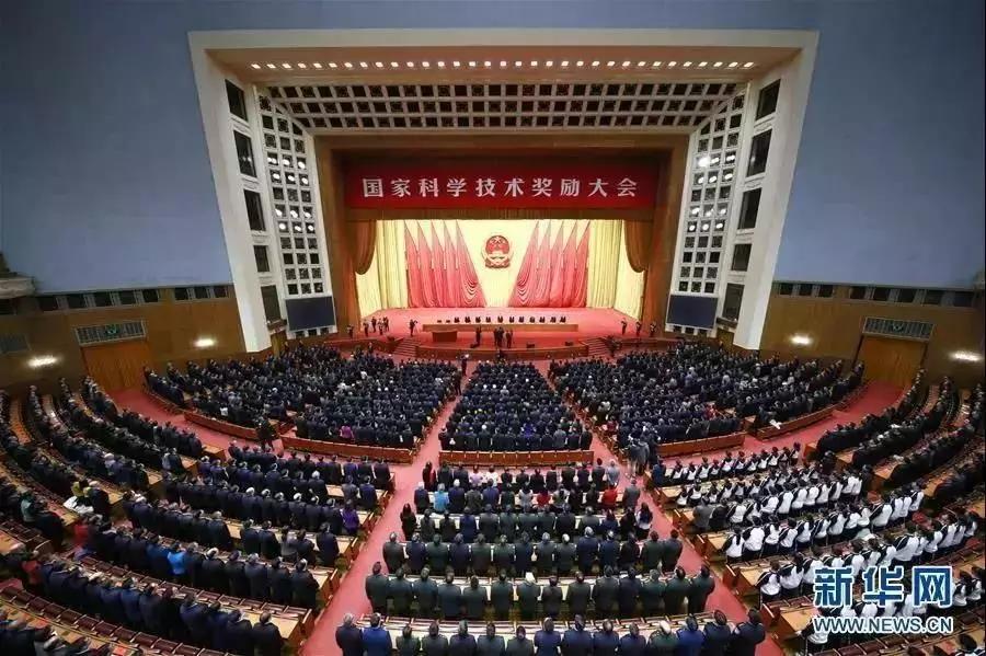 协会会员单位天津麒麟参加的项目成果获国家科技进步一等奖