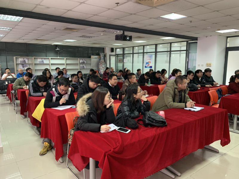 """天津软件技术沙龙2019年第一期活动"""" 模型驱动测试——实现软件生命周期过程自动化""""成功举办"""