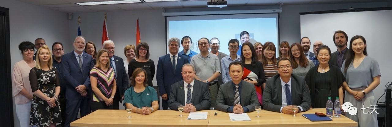 天津灵然创智与魁北克Thetford学院签约 开启多维度合作模式