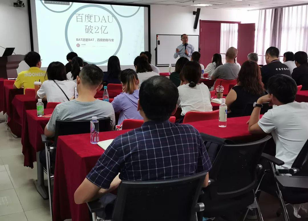 天津软协会员公开课2019年第四期-移动互联时代,新媒体运营模式如何创新成功举办