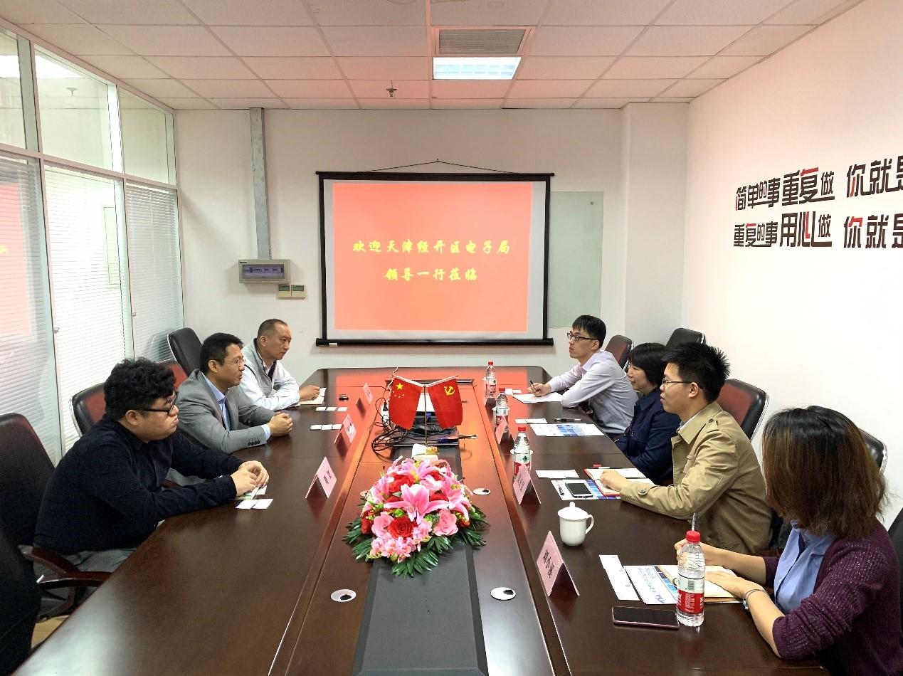 天津经开区电子局一行莅临协会走访座谈