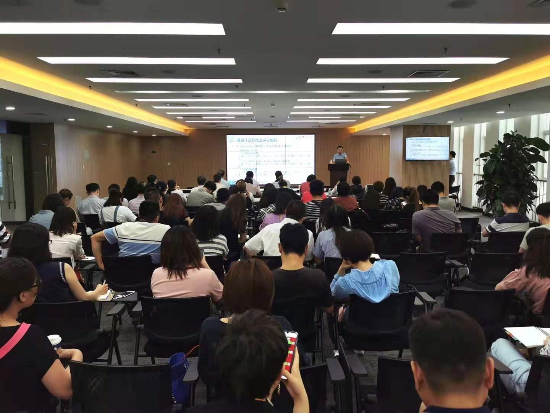 ISO9001:2015 质量管理体系内审员培训