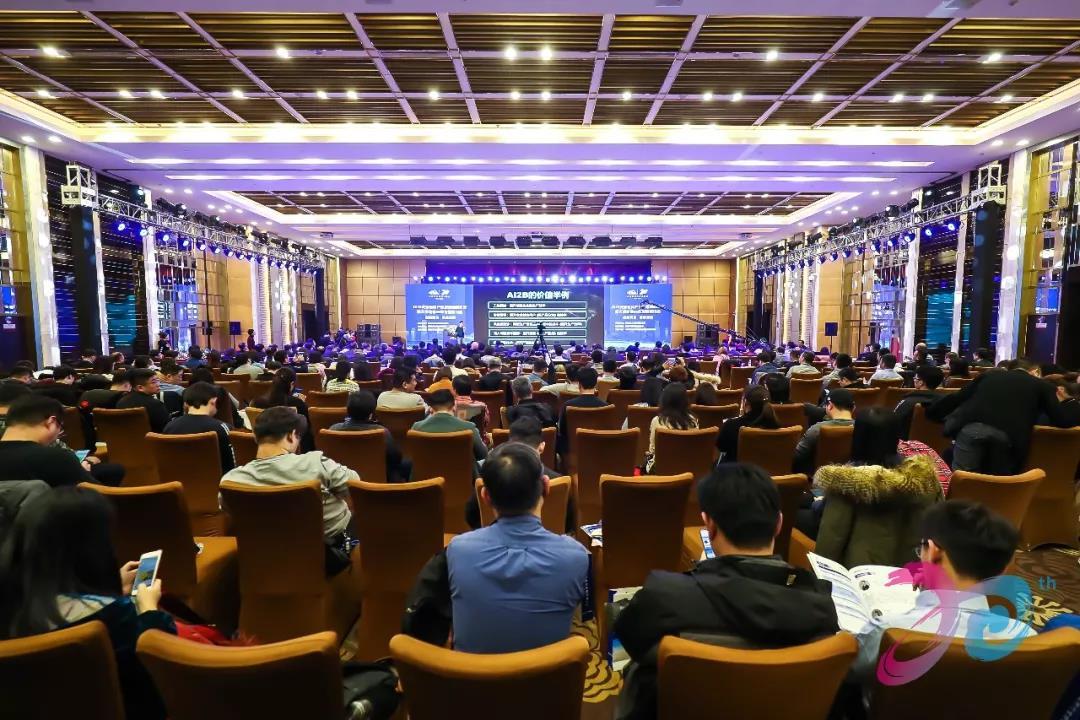 2019天津软件产业发展高峰论坛暨天津软协20年发展研讨会隆重召开