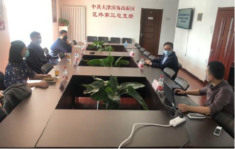 天津软协走访调研万贸科技复工复产情况 帮助解决实际困难和诉求